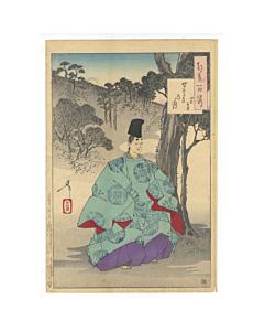 Yoshitoshi Tsukioka, Seson Temple, Fujiwara no Yoshitaka, One Hundred Aspects of the Moon