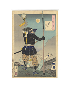 yoshitoshi tsukioka, mount tobisu dawn, samurai, warrior, one hundred aspects of the moon