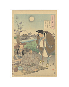 yoshitoshi tsukioka, matsuo basho, one hundred aspects of the moon