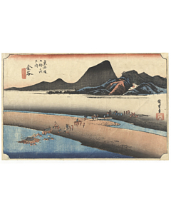 Hiroshige I, Oi river, landscape, japanese woodblock print, japanese antique