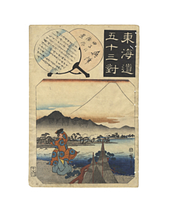 hiroshige ando, tokaido road, mount fuji, japanese woodblock print