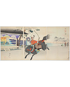 Chikanobu Yoshu, Yabusame, Mounted Archery, The Outer Palace of Chiyoda