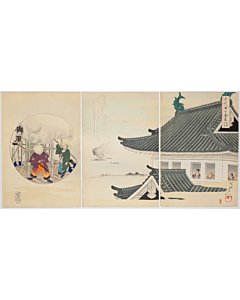 Chikanobu Yoshu, A Signal Fire, The Outer Palace of Chiyoda