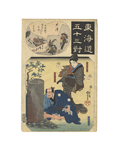 kuniyoshi utagawa, otsu, tokaido, otsu-e, travel in japan, edo period story