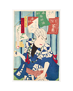 chikashige morikawa, kabuki actor, oyama mountain pilgrimage, waterfall, japanese theatre, japanese design