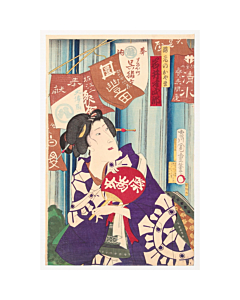 chikashige morikawa, kabuki actor, oyama mountain pilgrimage, japanese theatre, japanese design