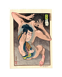 japanese woodblock print, contemporary art, japanese tattoo, irezumi, tattoo design, paul binnie