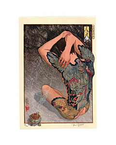 Paul Binnie, Yoshitoshi's Ghosts, Tattoo Design, A Hundred Shades of Ink of Edo