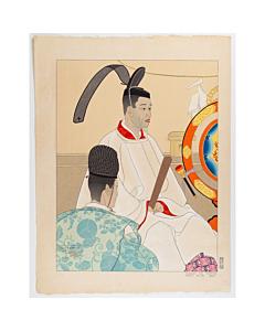 paul jacoulet, Hommages Aux Ancêtres - Prêtre Shinto, Japon, ancestors, shinto priest, french artist