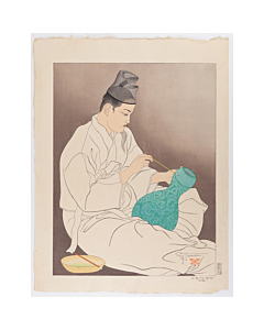 paul jacoulet, Le Maitre Potier, master potter, ceramics, korea, french artist