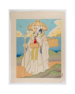 paul jacoulet, Pelerinages D'automne, Isle de Sado, Japon, autumn pilgrimage, island, religion