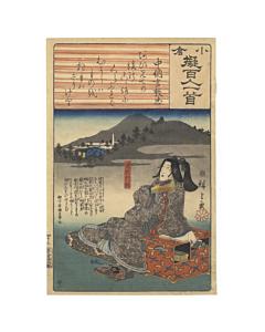 hiroshige I utagawa, one hundred poets, edo period, kimono design