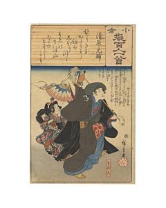 hiroshige I utagawa, ogura one hundred poets, edo period, japanese story
