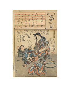 kuniyoshi utagawa, japanese story, poetry, ogura one hundred poets