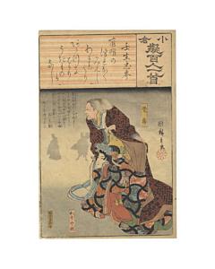 hiroshige I utagawa, one hundred poems by one hundred poets, ogura, kimono design, edo, beauty