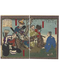 toyonobu, oda nobunaga, hideyoshi, samurai, warrior, japanese woodblock print
