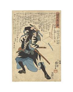 samurai, japanese warrior, 47 ronin, kuniyoshi utagawa, edo period