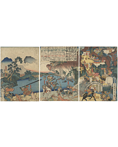 Sadahide Utagawa, 108 Heroes of the Suikoden, warrior, japanese woodblock print