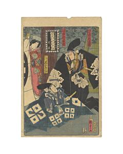 Kunisada II Utagawa, Act 1 from Kanadehon Chushingura, Faithful Samurai