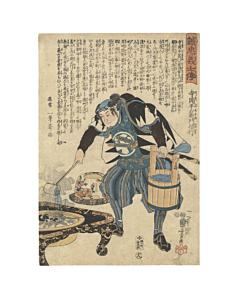 Kuniyoshi Utagawa, Faithful Samurai, Teraoka Hei-emon Nobuyuki