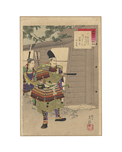 toshihide migita, samurai, japanese armour, warrior