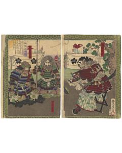 toyonobu utagawa, warrior print, hideyoshi, japanese history, samurai, japanese history