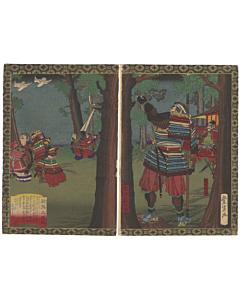 toyonobu utagawa, warrior print, samurai, hideyoshi, biography