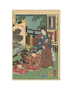 kunisada II utagawa, kabuki theatre, japanese actors, kanadehon chushingura, faithful samurai, japanese design, kimono