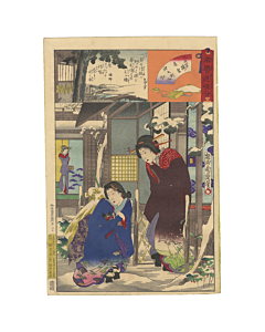 chikanobu yoshu, beauties, winter, cat, snow scene