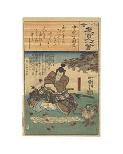 kuniyoshi utagawa, warrior, samurai, ogura one hundred poems by one hundred poets, edo period