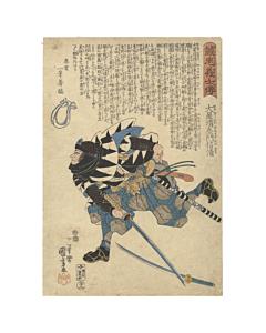 Kuniyoshi Utagawa, Oboshi Seizaemon Nobukiyo, The Faithful Samurai