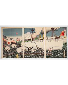 nobukazu yosai, war print, naval battle, war ship, meiji period, japanese history