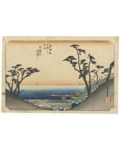 Hiroshige I, Ando Hiroshige, Tokaido road, landscape, japanese woodblock print, japanese antique