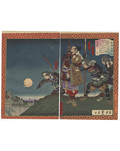 toyonobu, hideyoshi, sho instrument, samurai, japanese woodblock print