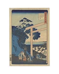 Hiroshige II Utagawa, Daijin Shrine at Funabashi, Shimosa Province