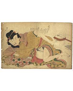 Utamaro School, Shunga, Couple and Shamisen