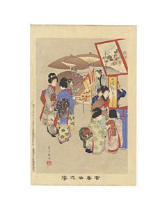 shuntei miyagawa, festival, kimono, japanese culture, traditional custom, japanese stall, yatai, meiji period
