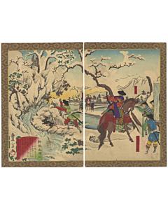 toyonobu utagawa, toyotomi hideyoshi, japanese history, snow landscape, japanese warrior, samurai