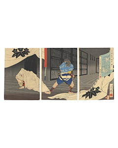 Toshihide Migita, The Tale of the Soga Brothers, Warrior, samurai, japanese woodlblock print