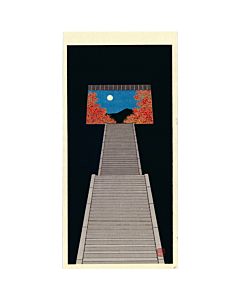 teruhide kato, Stairway to Autumn Moon, contemporary art