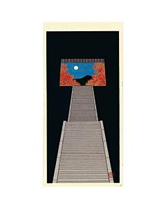 teruhide kato, Stairway to Autumn Moon, contemporary art