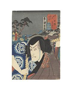 Toyokuni III Utagawa, Nissaka, Fifty-three Stations of Tokaido, Kabuki, Japan, Woodblock Print, Actor