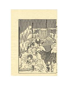 hokusai katsushika, mount fuji, craftsmen