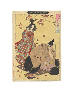 Yoshitoshi Tsukioka, Demon of Mount Togakushi, New Forms of Thirty-Six Ghosts, Beauty, Original Japanese woodblock print