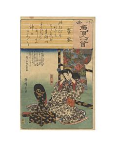 hiroshige I, courtean, kimono design, ogura, japanese woodblock print