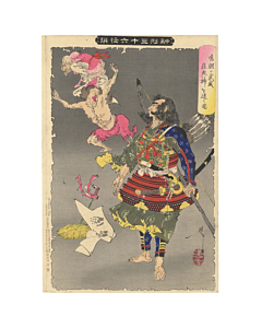 Yoshitoshi Tsukioka, Smallpox Demons, New Forms of Thirty-six Ghosts, Bow, Archer, Hero, Warrior, Original Japanese woodblock print