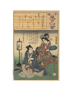 hiroshige ando, kimono, ogura, japanese woodblock print, japanese antique