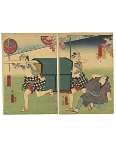 Toyokuni III, Tattoo Design, Edo Period