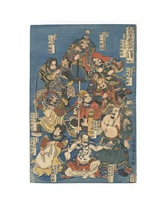 japanese woodblock print, tattoo design, irezumi, traditional japanese tattoo, kuniyoshi, suikoden