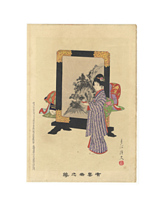 shuntei miyagawa, drinking tea, japanese tea, japanese culture, design, landscape, japanese screen